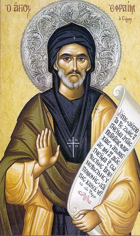 8 de junho - São Efrém de Nisibi, \